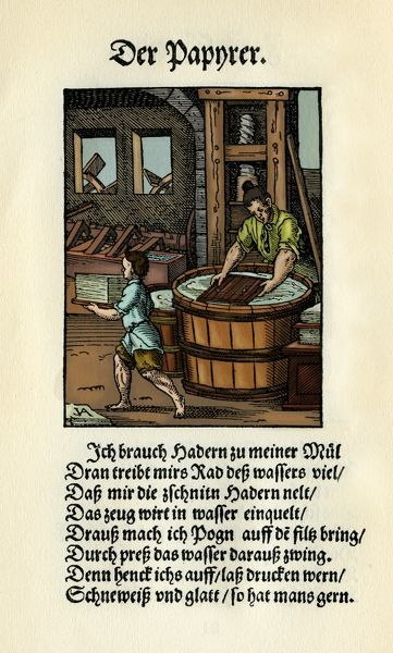 Paper maker (der Papyrer), from the Book of Trades / Das Standebuch (Panoplia omnium illiberalium mechanicarum